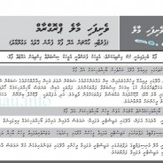 Veshifahi Male – First phase application forms