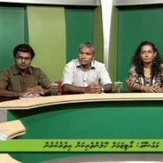 World Autism Day – Raajje Miadhu (01 Apr 2011)