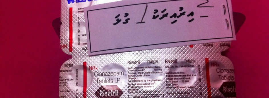 Controlled medicines and Aasandha